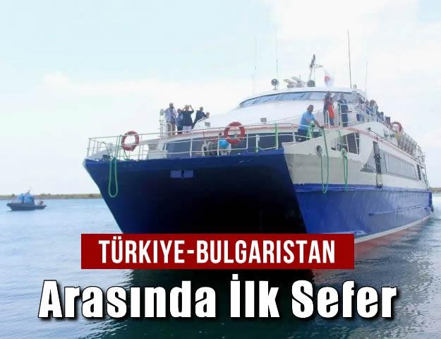 Türkiye-Bulgaristan Arasında İlk Sefer